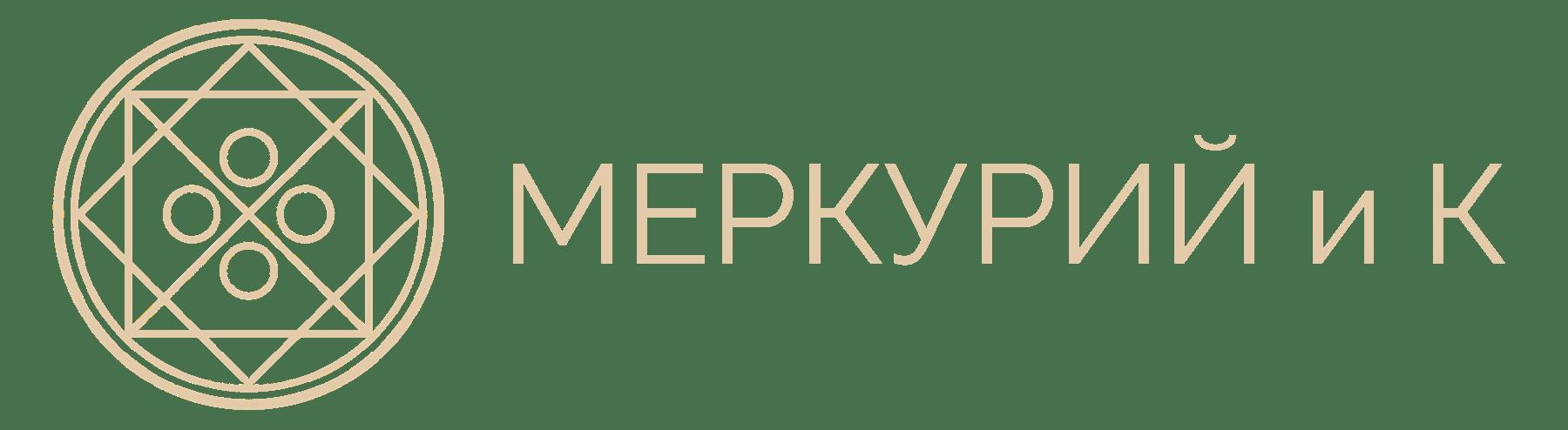 Официальный саит Меркурий и К